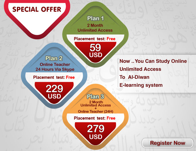 Special-offer11-2014
